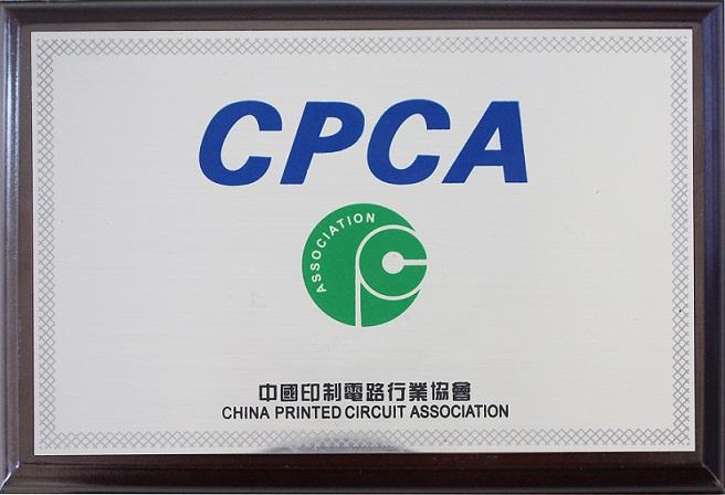 江苏梦得加入中国印制电路行业协会(cpca)